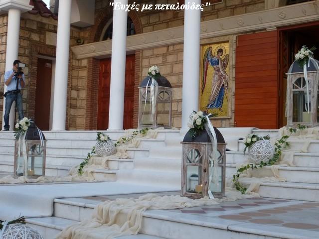 Στολισμός Γάμου στον Ι.Ν. Μεταμόρφωσης Σωτήρος, Μεταμόρφωση Αττικής
